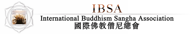 International Buddhism Sangha Association