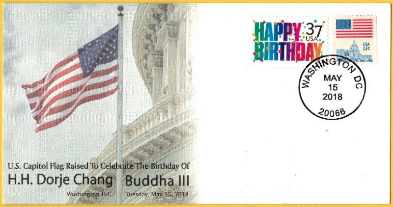 美國國旗為H.H.第三世多杰羌佛升起