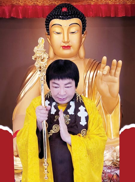 The Pope of Buddhism His Holiness Dorje Chang Buddha III